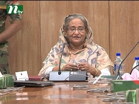 Bangladesh India handover inmate | News & Current Affairs