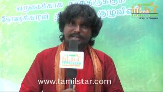 Sree At Koraikaran Movie Launch
