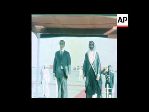 SYND 12 10 78 LEBANESE PRESIDENT SARKIS ON VISIT TO ABU DHABI