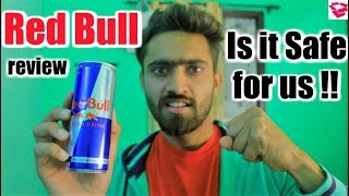 Red Bull energy drink review in hindi | Is it Safe for us! | QualityMantra