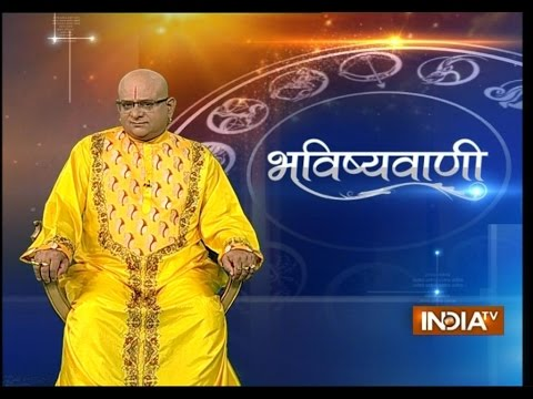 Bhavishyavani | October 21, 2014