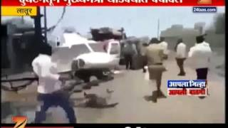 Latur Video Of CM Walking Safe From Accident