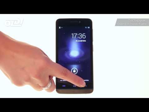 Как сделать на телефоне эксплей 911