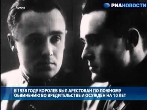 Сергей Королев: почему академик ненавидел золото