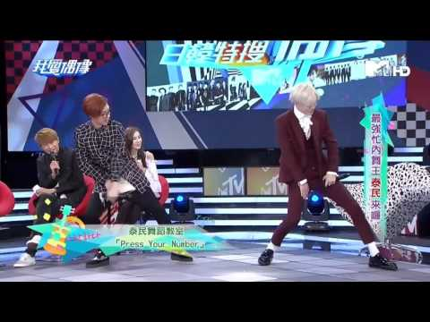 160604 SHINee Taemin And Chinese MC Dancing Press Your Number