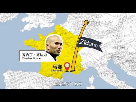 足球道路之球知記 03 探索高盧雄雞的非洲基因  | NewTV華語紀錄片