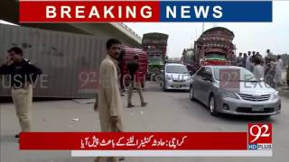 Traffic Accident In Karachi - 16-02-2017 - 92NewsHDPlus