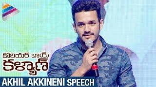 akhil-akkineni-speech-courier-boy-kalyan-audio-launch-nitin-yami-gautam-telugu-filmnagar