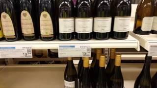 FİNLANDİYA'DA ALKOL TÜKETİMİ / Gezi Notlarım