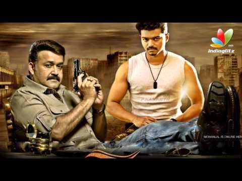 Vijay's Jilla Trailer On Diwali | Hot Tamil Cinema News | Kajal Agarwal, Mohanlal | Tamil Movie video