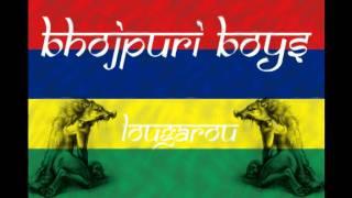 Lougarou (1994) - Radhan Ramsaha (Bhojpuri Baja Baje Boys)
