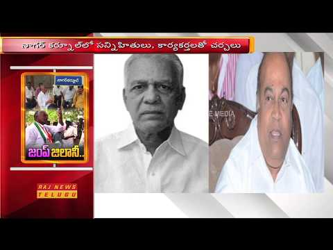 Telangana Congress Senior Leader Damodar Reddy to Join TRS Party ? | Raj News