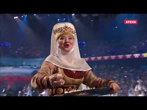 Universiade 2017 Almaty  Opening Ceremony