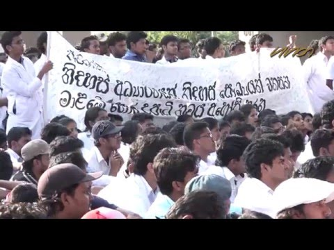 Sri Lanka medical students in north and east oppose privatisation