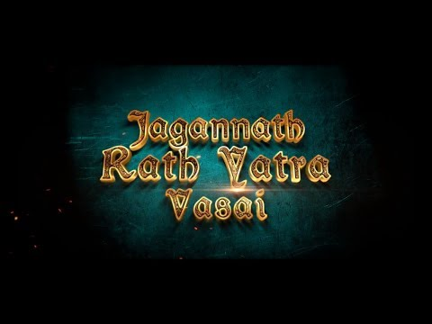 Jagannath Rath Yatra 2014 - Vasai - Invitation Video