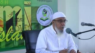 Ekonomi Islam   Ustadz Abdul Hakim bin Amir Abdat حفظه الله