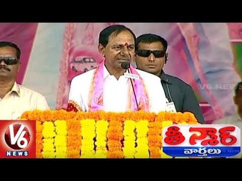 KCR Speech At Praja Ashirvadha Sabha In Husnabad | TRS Election Campaign | Teenmaar News