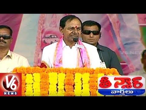 KCR Speech At Praja Ashirvadha Sabha In Husnabad | TRS Election Campaign | Teenmaar News