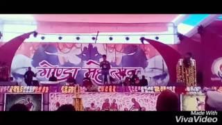 Sameer sing in GONDA mahotsaw