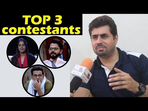 Pritam Singh REVEALS Top 3 Contestants Of Bigg Boss 12 | Sreesanth, Dipika, Romil