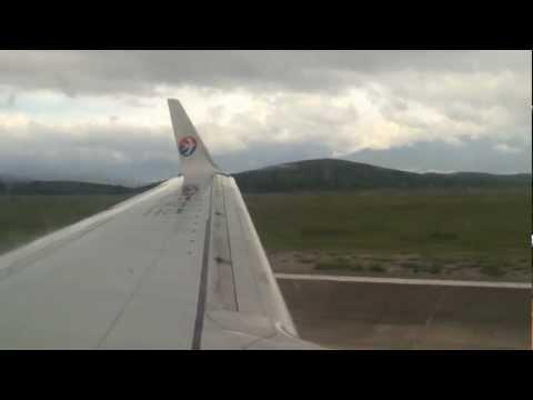 Arrival at Dali Airport (China) [HD]
