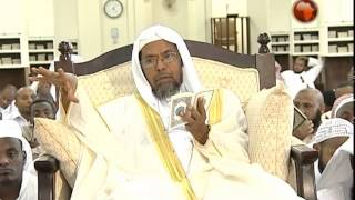 tafsir part 472 by/ Shekh Said Ahmed