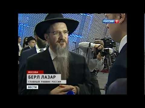 Российские евреи в еврейском музее