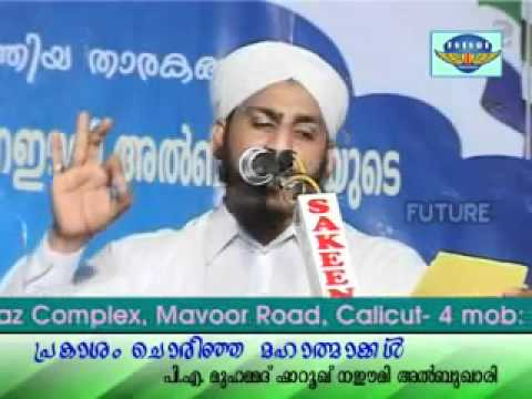 (imam Shafi) Prakasham Chorinja Mahanmaar Cd1 Of 4 (farooq Naeemi) video