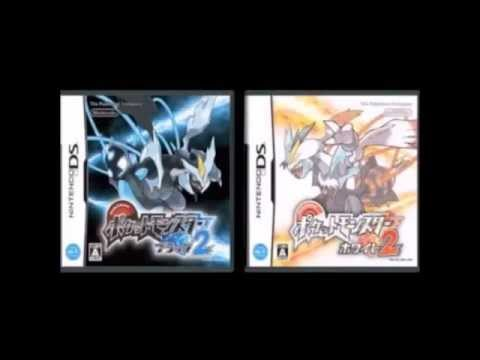 Pokemon Black And White 2 Johto Champion (RytmikRockEdition) by