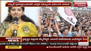 Sadineni Yamini Comments On Janasena Chief Pawan Kalyan