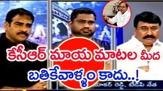 Congress Is The Reason Behind 24-Hours Power Supply In TS | Harsha Vardhan |SUNRISESHOW#1 |MahaaNews