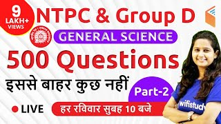 RRB Group D & NTPC 2019 | GS by Shipra Ma'am | 500 Expected Questions (Part-2)