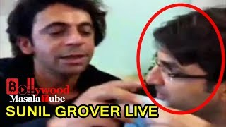 Sunil Grover Exclusive Live Talking About His Next Show - Kapil Sharma Show दी कपिल शर्मा शो- Ep 125