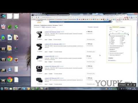 Видео как выбрать вебкамеру для компьютера
