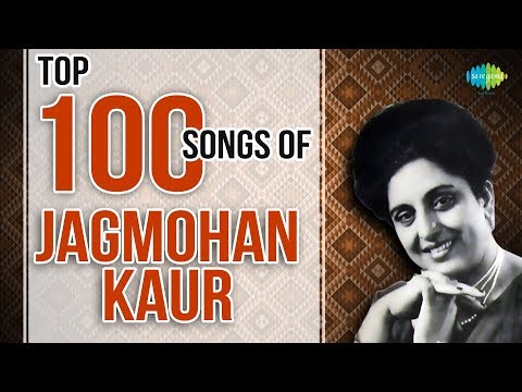 Top 100 Songs Jagmohan Kaur Special | Audio Jukebox