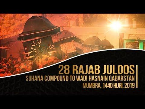 28th RAJAB | JULOOS -E- AMARI SUHANA COMPOUND TO WADI HASNAIN QABARSTAN | MUMBRA | 1440 HIJRI 2019