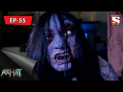 Aahat - আহত 6 - Ep 55 - Radhika's Haunted Phone - 1st October, 2017 thumbnail
