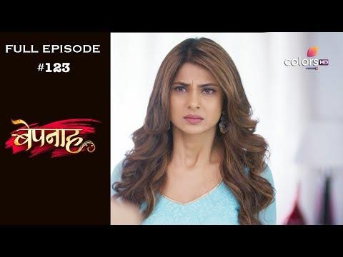 Bepannah - 4th September 2018 - बेपनाह - Full Episode thumbnail