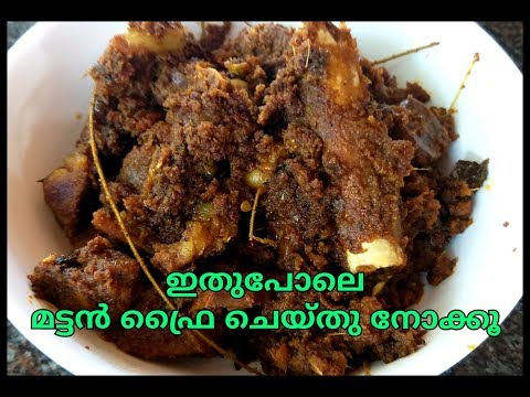 MUTTON FRY/MUTTON ROAST/HOW TO COOK /EASY&TASTY
