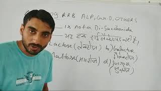 Vivek Kumar biology class 9th