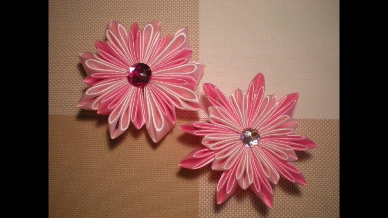 Цветок Канзаши из атласных лент видео Мастер класс /Ribbon Flower / DIY Kanzashi - YouTube