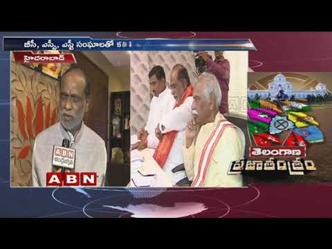 Yuva Telangana Party Joins BJP | BJP President K Laxman about their Alliance