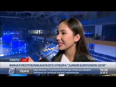 Последние приготовления к финалу республиканского отбора Junior Eurovision-2018, прямое включение