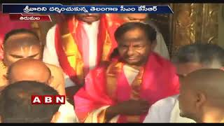 CM KCR offers Special Prayers at Tirumala Temple