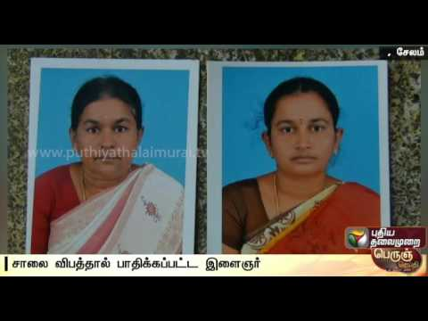 An Youth affected by road accident in Salem | Details