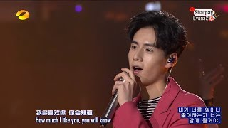 "[EngSub] Hu Yi Tian - ""I like you so much, you'll know it"" - Countdown Concert"