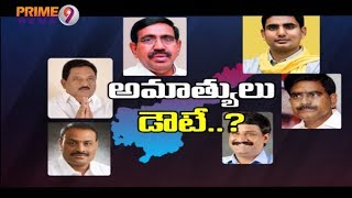 Will Nara Lokesh Win From Mangalagiri ? | Special Story On AP Parliament Seat | Prime9 News