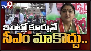 Kushboo starts election campaign in Jadcherla
