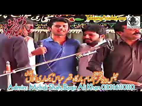 Zakir Qazi Waseem {23 Muharram 2017 Bikhariyan Chakwal}