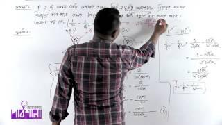 05. Math on Inclined Plane Part 01 | হেলানো তলের অংক পর্ব ০১ | OnnoRokom Pathshala